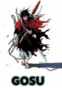 Читать мангу The Master / Мастер / Gosu онлайн бесплатно ранобэ