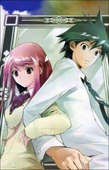 Читать мангу Harisugawa in Mirror World / Kagami no Kuni no Harisugawa / Харисугава в мире зеркала онлайн