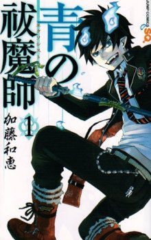 Читать мангу Blue Exorcist / Синий Экзорцист / Ao no Exorcist онлайн