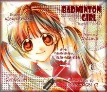 Читать мангу Badminton Girl / Бадминтонистка онлайн