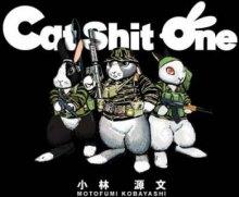 Читать мангу Cat Shit One / Апокалипсис Мяу онлайн