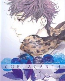 Читать мангу Coelacanth / Shiirakansu / Целакант онлайн