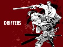 Читать мангу Drifters / Скитальцы онлайн