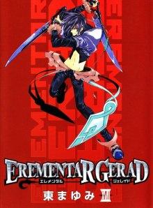 Читать мангу Elemental Gelade / Erementar Gerad / Воздушные пираты онлайн