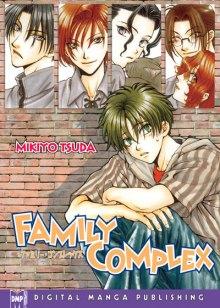 Читать мангу Family Complex / Семейные проблемы онлайн