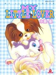 Читать мангу My Little Lover / Мой маленький любимец онлайн
