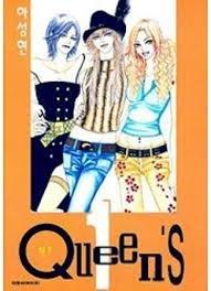 Читать мангу Queens / Королевы / Queen's онлайн