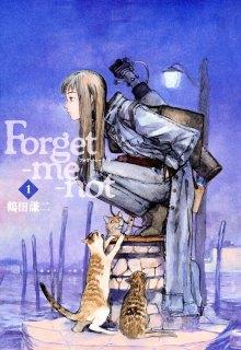 Читать мангу Forget-me-not / Не забывай меня онлайн