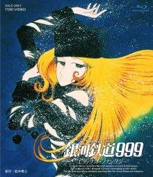 Читать мангу Galaxy Express 999 / Галактический экспресс 999 / Ginga Tetsudo 999 онлайн