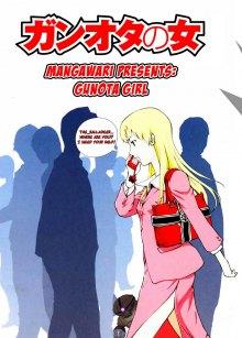 Читать мангу Ganota no Onna / Gundam Otaku Girl / Ганота - отаку Гандама онлайн