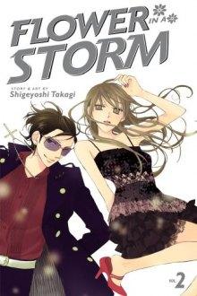 Читать мангу Hana ni Arashi / Цветок для урагана / Flower in a Storm онлайн