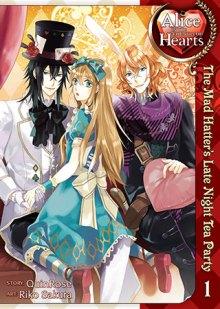 Читать мангу Alice in the Country of Clover - Knight of Hearts / Алиса в Стране Клевера - Рыцарь Сердец / Алиса в стране сердец - Король Сердец онлайн