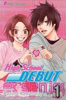 Читать мангу High School Debut / Школьный дебют / Koukou Debut онлайн