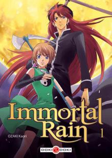 Читать мангу Immortal Rain / Meteo Metosera / Бессмертный Рейн онлайн