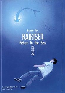 Читать мангу Satoshi Kon - Kaikisen / Возвращение в море онлайн