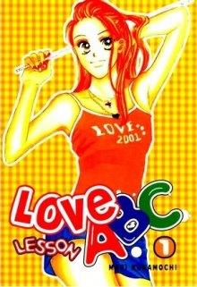 Читать мангу Kakene Nashi no Love Torihiki / Ничего лишнего в любовном контракте онлайн