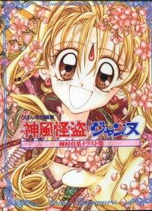 Читать мангу Kanshakudama no Yuutsu / Firecracker is Melancholy / Мимолётная вспышка чувств онлайн
