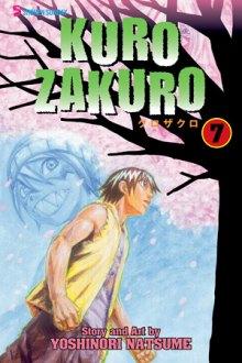 Читать мангу KuroZakuro / Чёрный Гранат онлайн