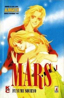 Читать мангу Mars / Марс онлайн