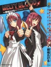 Читать мангу Melty Blood 2nd / Melty Blood - 2 / Талая кровь 2 акт онлайн
