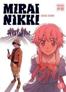 Читать мангу Mirai Nikki / Дневник Будущего онлайн
