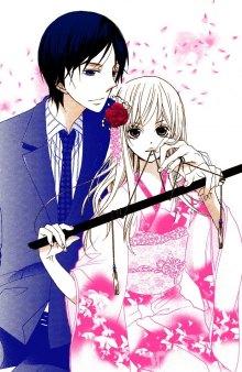 Читать мангу Nobara no Hanayome / Невеста - дикая роза / Coffee wa Kuroi Majo онлайн