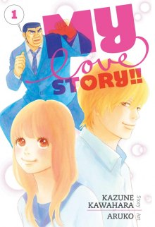 Читать мангу My story!  / Моя история! / Ore Monogatari онлайн