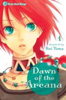 Читать мангу Dawn of the Arcana / Заря Арканы / Reimei no Arcana онлайн