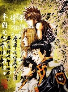 Читать мангу Saiyuki / Gensoumaden Saiyuuki / Саюки онлайн