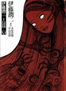 Читать мангу The Ghost Stories / Shoujotachi no Kaidan / Призрачные истории онлайн
