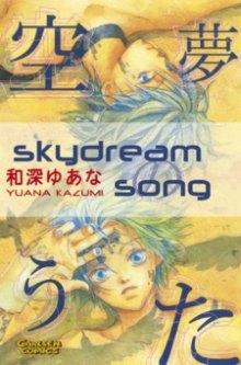 Читать мангу Sorayume no Uta / Песнь заоблачных мечтаний онлайн