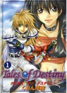Читать мангу Tales of Destiny / Сказания Судьбы онлайн