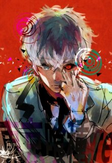 Читать мангу Tokyo Ghoul: Re / Токийский гуль: Перерождение / Toukyou Kushu: re онлайн