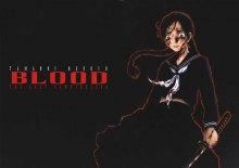 Читать мангу Blood the Last Vampire 2000 / Кровь Последний вампир 2000 онлайн