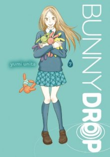 Читать мангу Usagi Drop / Брошенный кролик / Bunny Drop онлайн