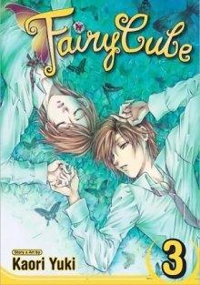 Читать мангу Yousei Hyouhon / Fairy Cube / Эльфийский гранник онлайн