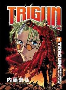 Читать мангу Trigun / Триган онлайн