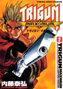 Читать мангу Trigun Maximum / Триган Максимум онлайн бесплатно