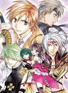 Читать мангу Arata: The Legend / Арата: Легенда онлайн