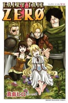 Читать мангу Fairy Tail Zero / Фейри Тейл. Начало (и много другое) онлайн