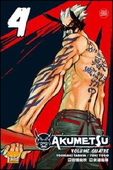 Читать мангу Akumetsu / Акумэцу онлайн