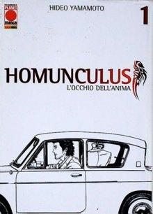 Читать мангу Homunculus / Гомункул онлайн