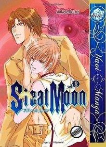 Читать мангу Steal Moon / Укради луну онлайн
