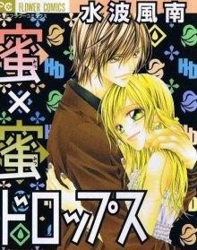 Читать мангу Honey & Honey Drops / Mitsu x Mitsu Drops / Медовые леденцы онлайн