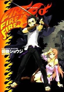 Читать мангу Fire Fire Fire / Огонь Огонь Огонь / Triple Fire онлайн