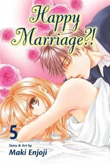 Читать мангу Happy Marriage!? / Hapi Mari / Счастливый брак?! онлайн
