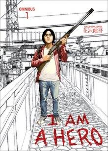 Читать мангу I Am a Hero / Я — герой! онлайн