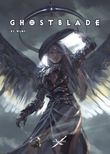 Читать мангу Ghost Blade / Призрачный Клинок онлайн