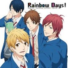 Читать мангу Rainbow Days / Радужные дни / Nijiiro Days онлайн бесплатно