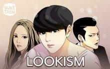 Читать мангу Lookism / Лукизм / Oemojisangjuui онлайн